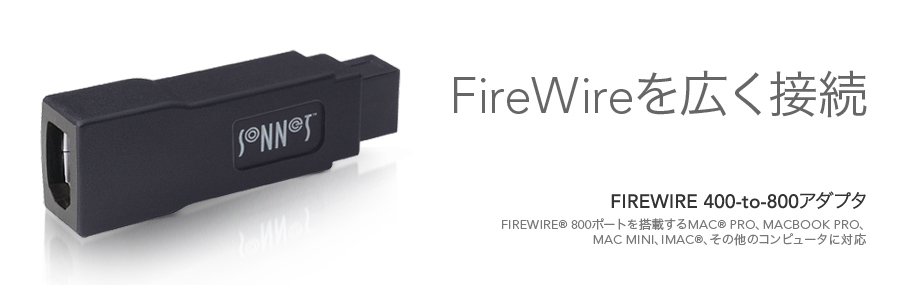 Sonnet - FireWire 400 to 800 A...